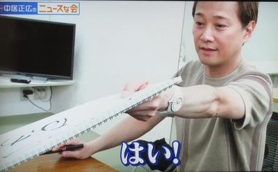 f:id:sakusaku-2:20210504122259j:plain