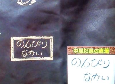 f:id:sakusaku-2:20210504122324j:plain