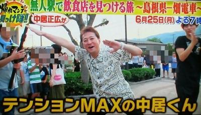 f:id:sakusaku-2:20210504130302j:plain