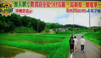 f:id:sakusaku-2:20210504130511j:plain