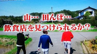 f:id:sakusaku-2:20210504131821j:plain