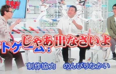 f:id:sakusaku-2:20210504152425j:plain