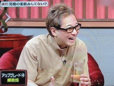 f:id:sakusaku-2:20210504153208j:plain