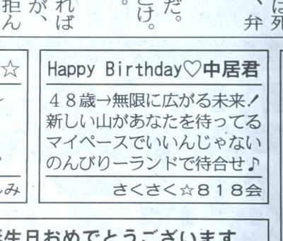 f:id:sakusaku-2:20210504154811j:plain