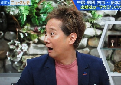 f:id:sakusaku-2:20210504214800j:plain