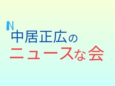 f:id:sakusaku-2:20210522234243j:plain