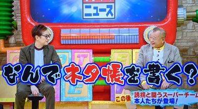 f:id:sakusaku-2:20210602081600j:plain