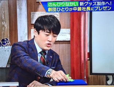 f:id:sakusaku-2:20210612171045j:plain