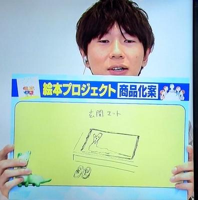 f:id:sakusaku-2:20210612171204j:plain