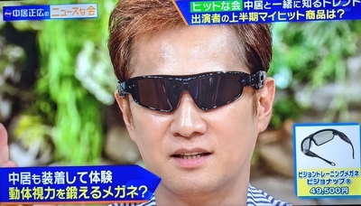 f:id:sakusaku-2:20210612171300j:plain