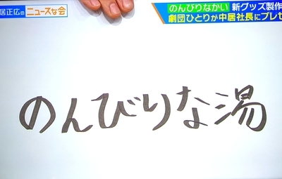 f:id:sakusaku-2:20210612172016j:plain