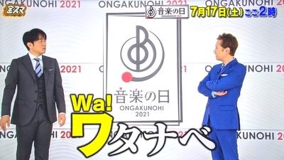 f:id:sakusaku-2:20210619075946j:plain