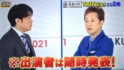 f:id:sakusaku-2:20210619080012j:plain