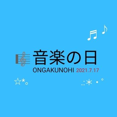 f:id:sakusaku-2:20210619082824j:plain