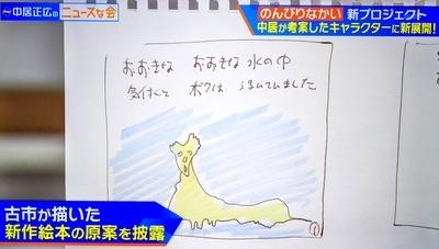 f:id:sakusaku-2:20210619153616j:plain