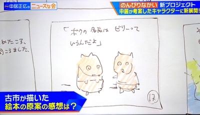 f:id:sakusaku-2:20210619153631j:plain