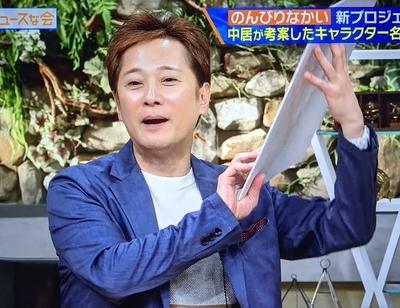 f:id:sakusaku-2:20210619153647j:plain