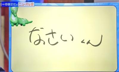 f:id:sakusaku-2:20210619153741j:plain
