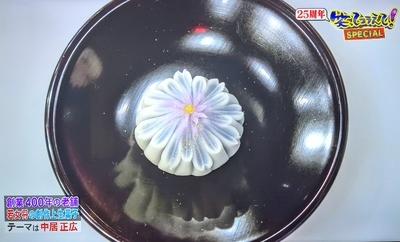 f:id:sakusaku-2:20210715115602j:plain