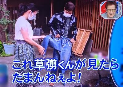 f:id:sakusaku-2:20210715115813j:plain