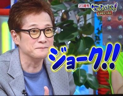 f:id:sakusaku-2:20210715115849j:plain