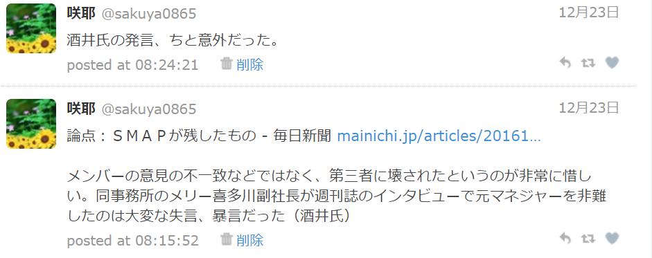 f:id:sakusaku-2:20210720071545p:plain