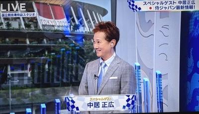 f:id:sakusaku-2:20210729075934j:plain