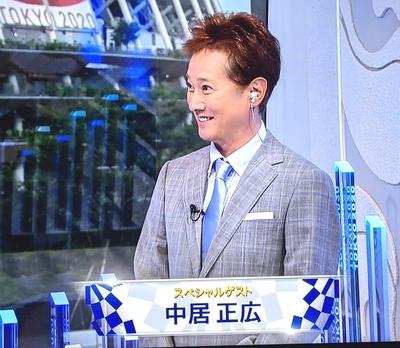 f:id:sakusaku-2:20210729080025j:plain