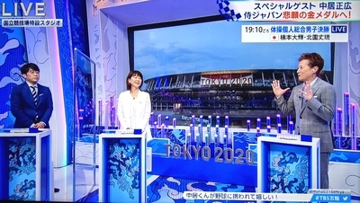 f:id:sakusaku-2:20210729080129j:plain