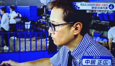 f:id:sakusaku-2:20210810073502j:plain