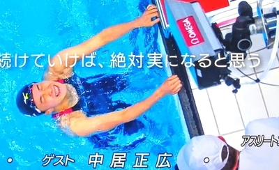 f:id:sakusaku-2:20210810073759j:plain
