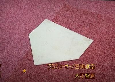 f:id:sakusaku-2:20210830061301j:plain