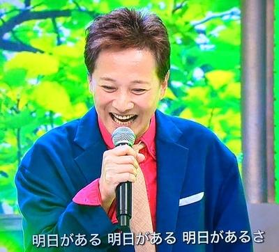 f:id:sakusaku-2:20210830065937j:plain