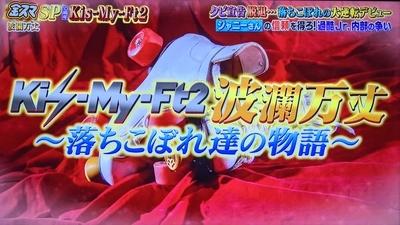 f:id:sakusaku-2:20210905213245j:plain