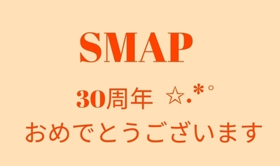 f:id:sakusaku-2:20210909112817j:plain