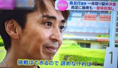 f:id:sakusaku-2:20211002090807j:plain