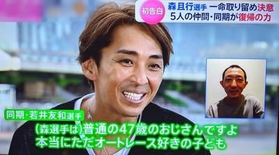 f:id:sakusaku-2:20211002090823j:plain