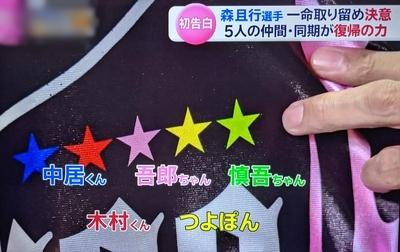 f:id:sakusaku-2:20211002090903j:plain
