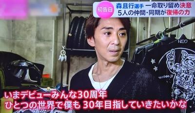 f:id:sakusaku-2:20211002090932j:plain