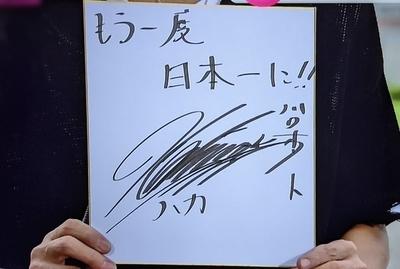 f:id:sakusaku-2:20211002091045j:plain