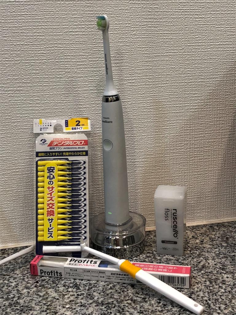 歯磨き道具いろいろ
