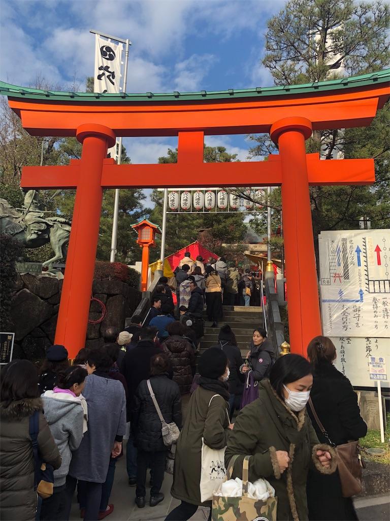 f:id:sakusaku-happy:20181223073636j:image
