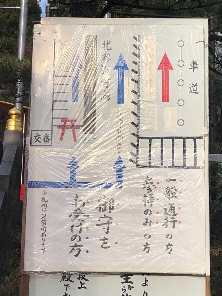 f:id:sakusaku-happy:20181223073642j:image