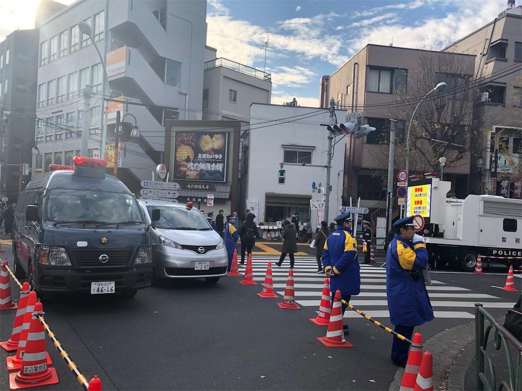 f:id:sakusaku-happy:20181223073656j:image