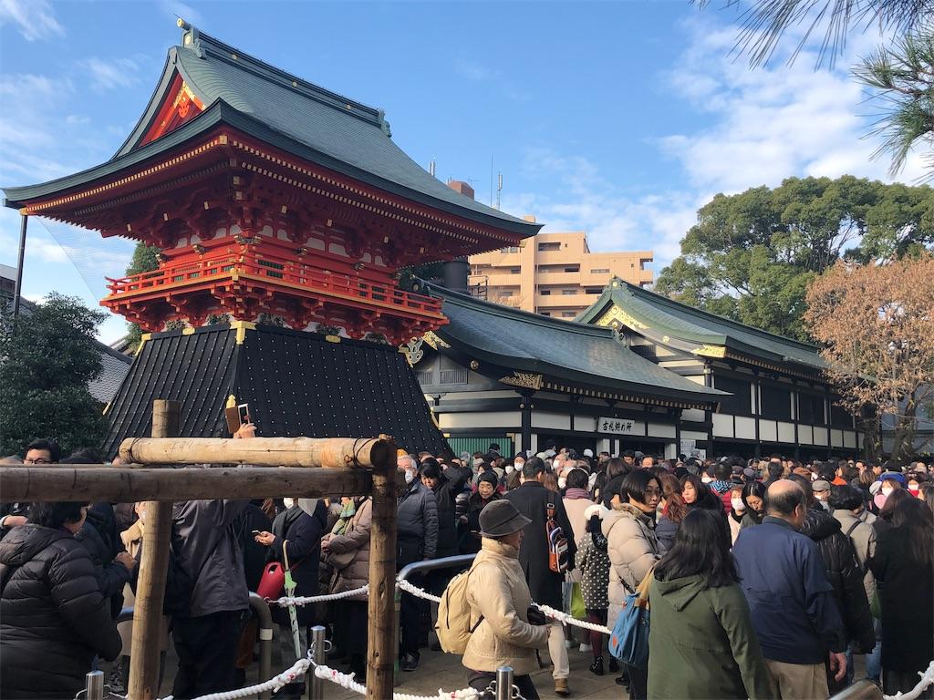 f:id:sakusaku-happy:20181223073700j:image