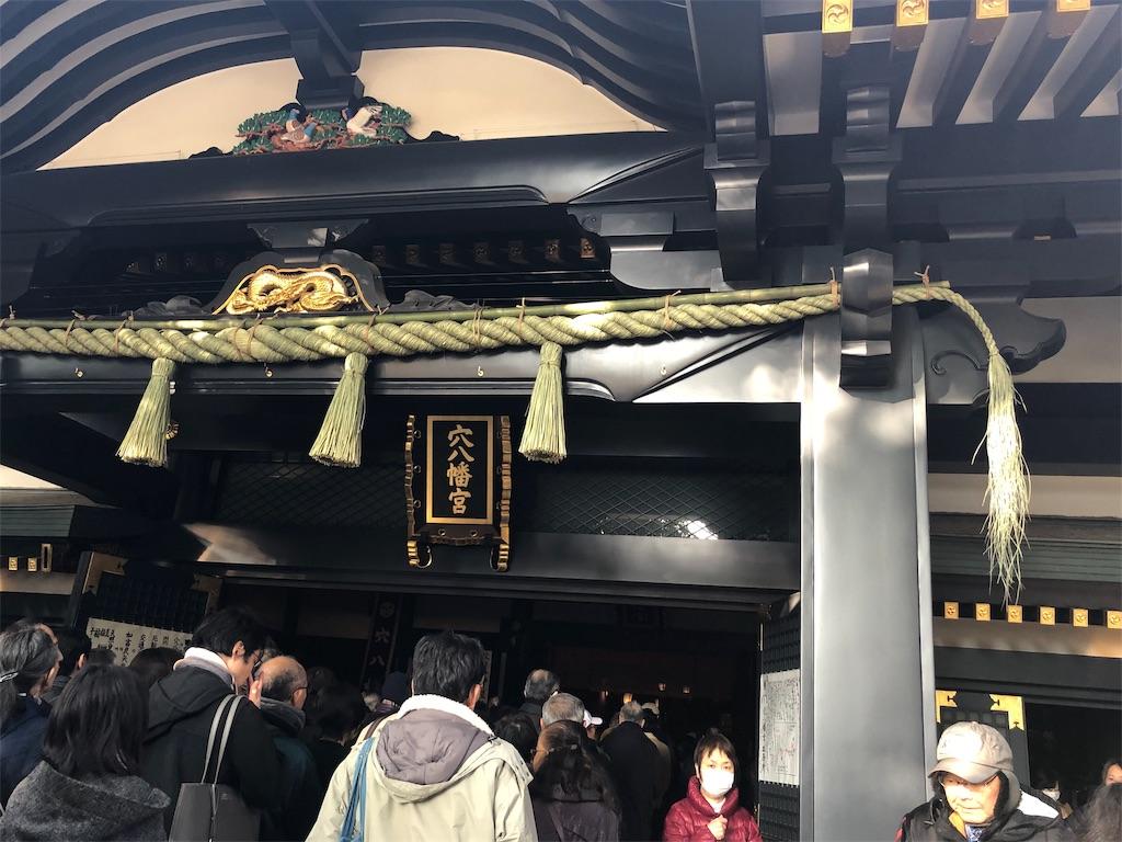f:id:sakusaku-happy:20181223073721j:image