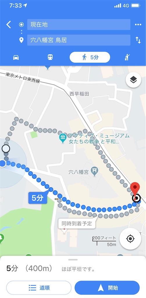 f:id:sakusaku-happy:20181223074645j:image