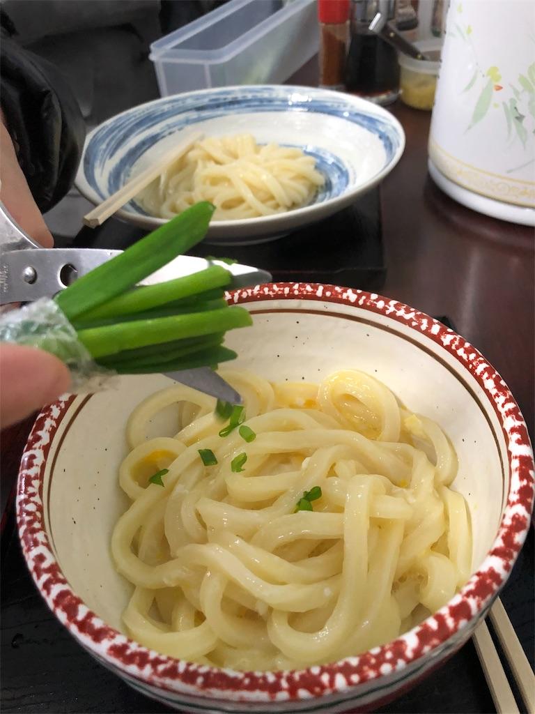 f:id:sakusaku-happy:20181229125223j:image