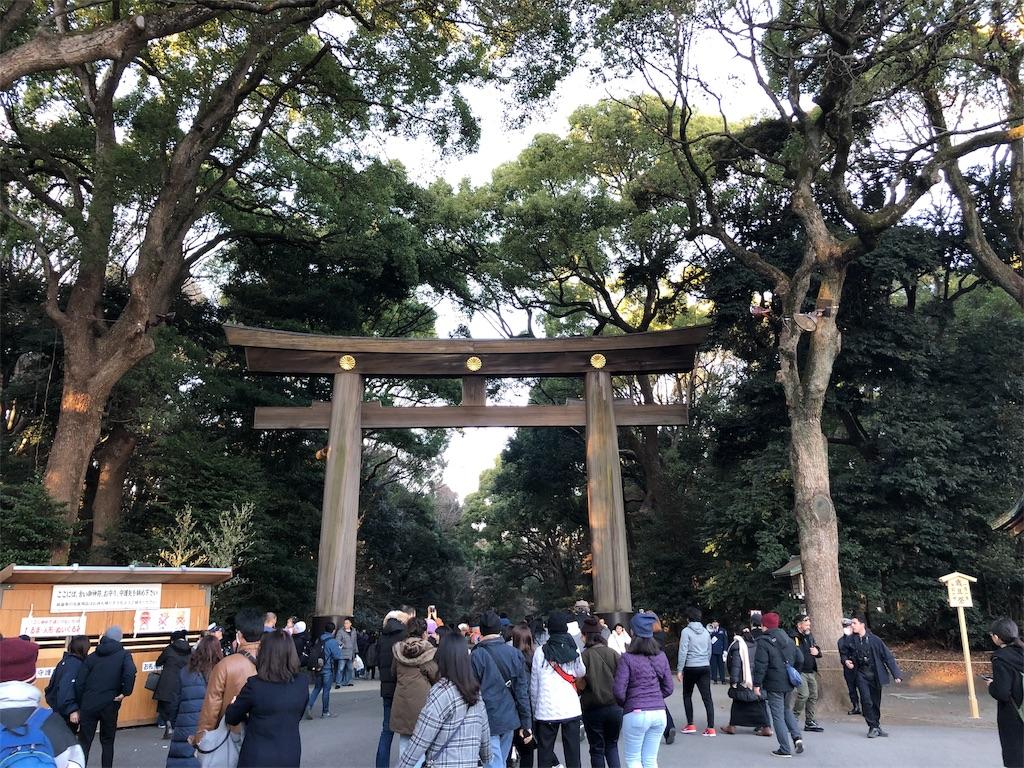 f:id:sakusaku-happy:20190101182937j:image