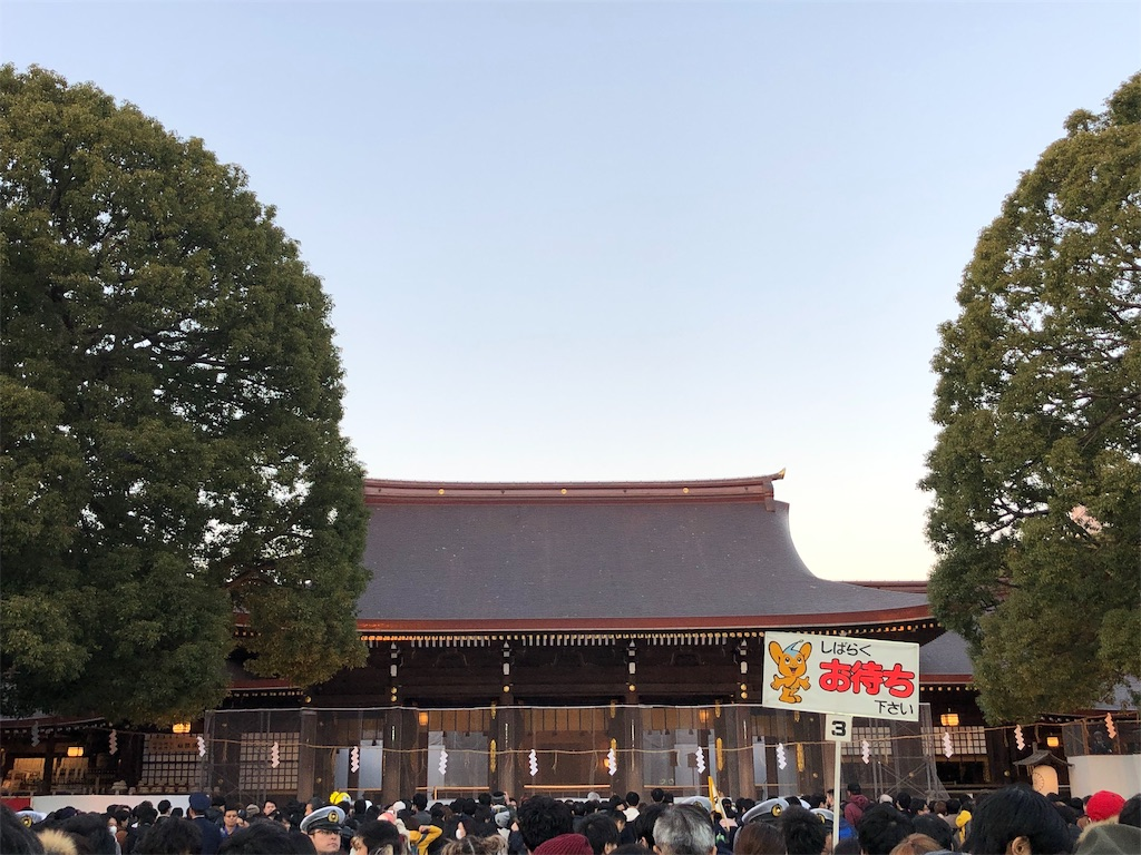 f:id:sakusaku-happy:20190101182946j:image
